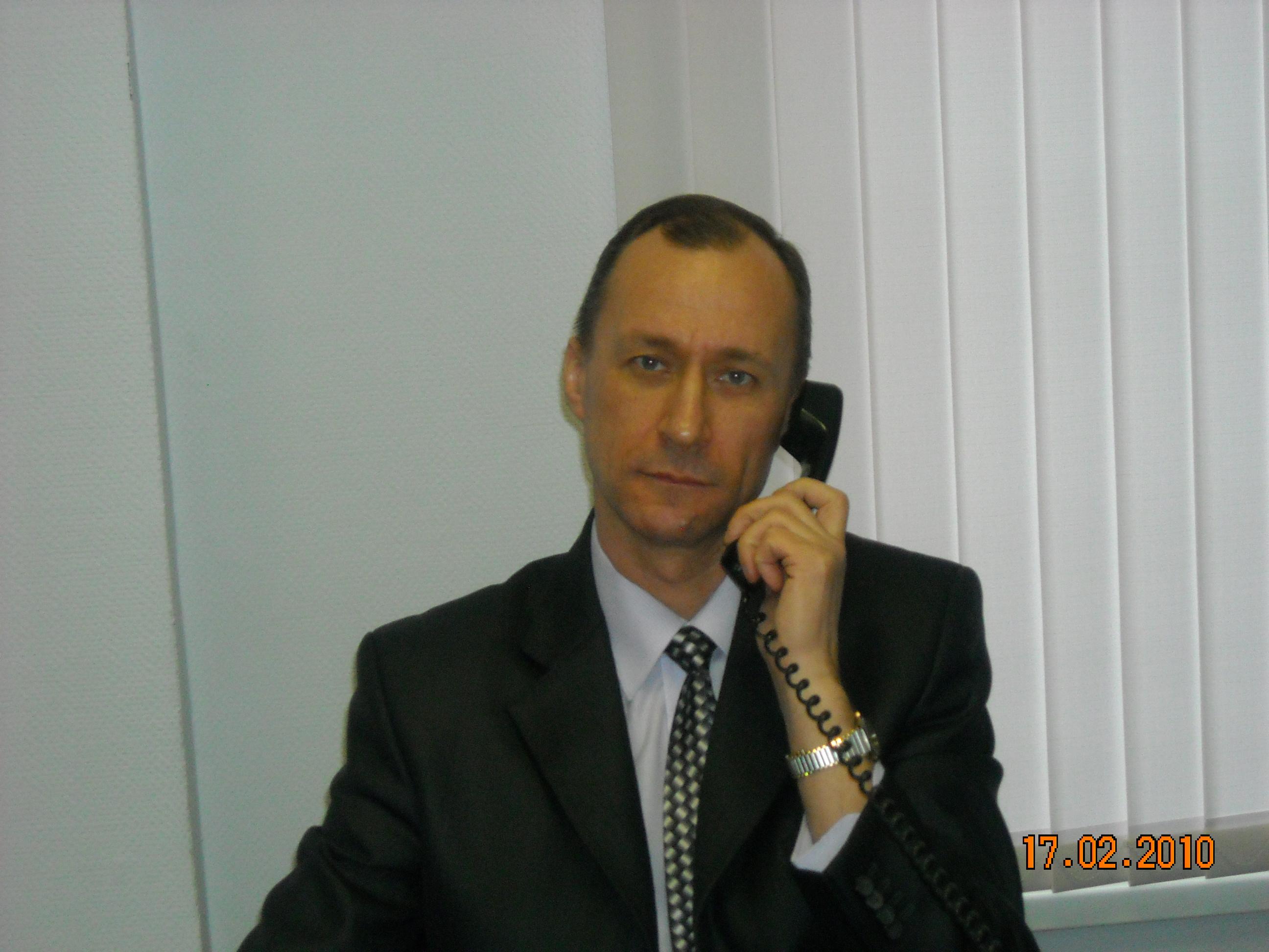 Начальник отдела режима Таинкин Виктор Олегович